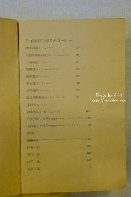 24749974340 497650db49 o - [台中]Tano Cafe--老屋系列 part10之巷弄咖啡廳,有店貓唷!@北區 一中街