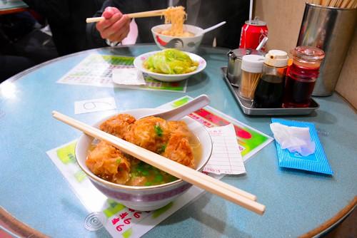 英記麺家の炸雲呑麺