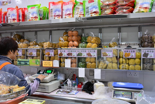 有記粉麺の店内の様子