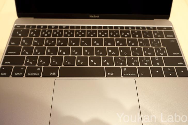 MacBook-Early2016-2016042222