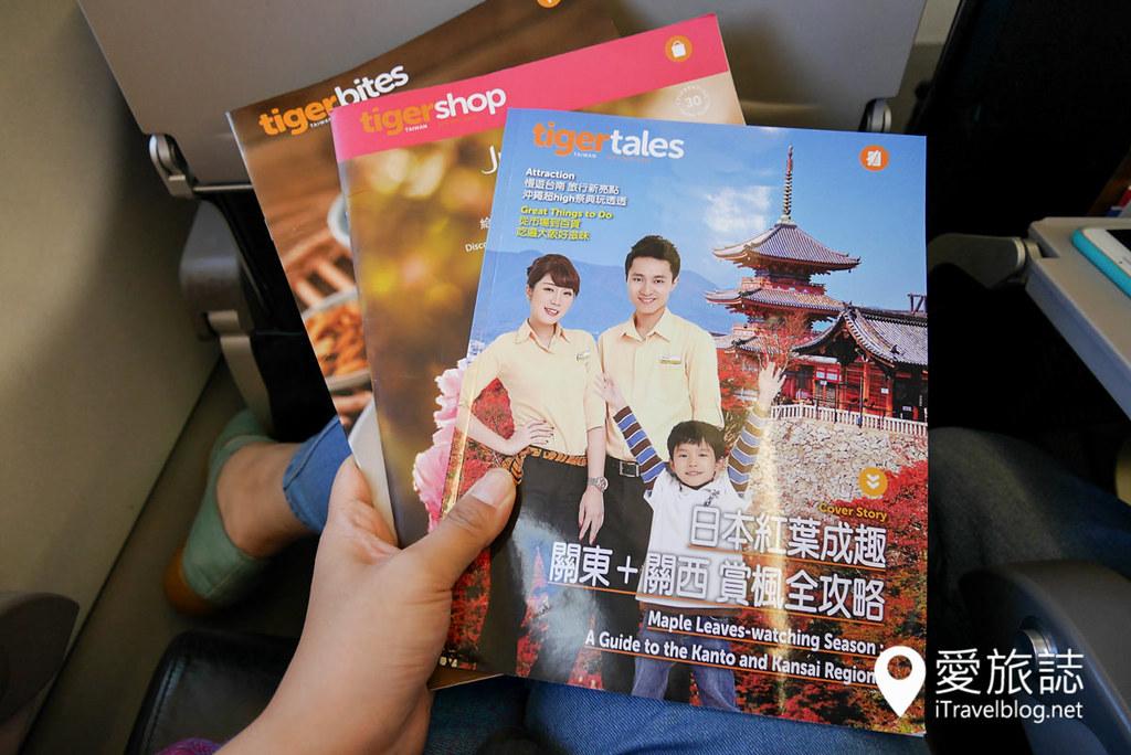 曼谷自由行_航空机场篇 16