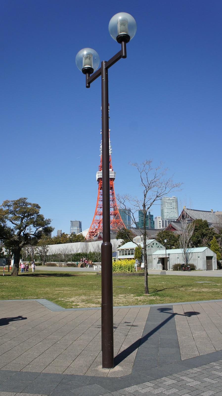 Tokyo Tower Hide n Seek