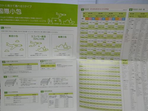 DSCN8954