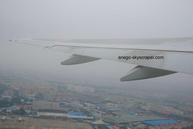 さよなら、上海!