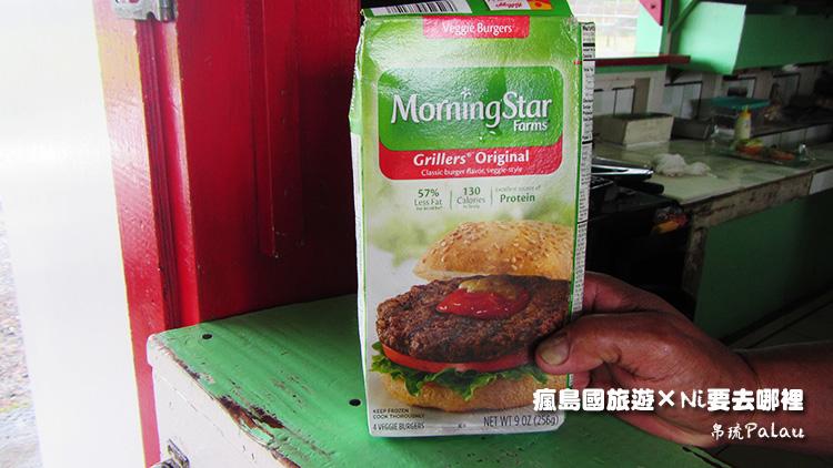 28帛琉美味素食漢堡