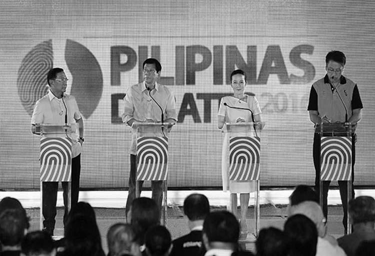 PHILIPPINE PRESIDENTIAL DEBATE