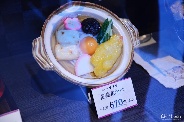 錦市場富美家07.jpg