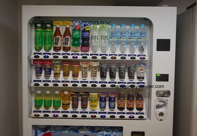 コンフォート博多 自動販売機