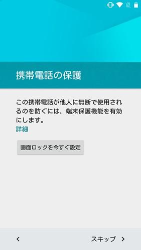 Screenshot_2015-08-27-23-04-12