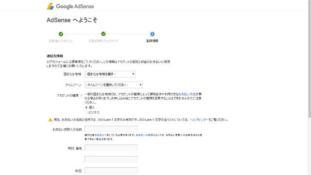 AdSense_domain09