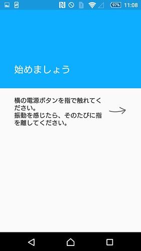 Screenshot_2016-01-20-23-08-16