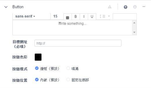 25877004633_c55ce3e910_o 在Facebook粉絲專頁製作你的商品目錄─canvas全螢幕互動