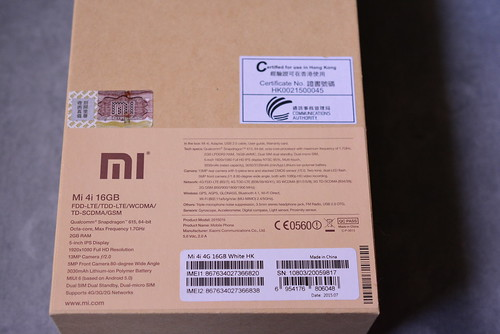 Xiaomi Mi4iの箱