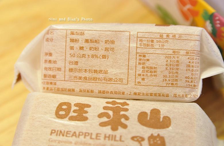 旺萊山鳳梨酥台中逢甲嘉義民雄0021