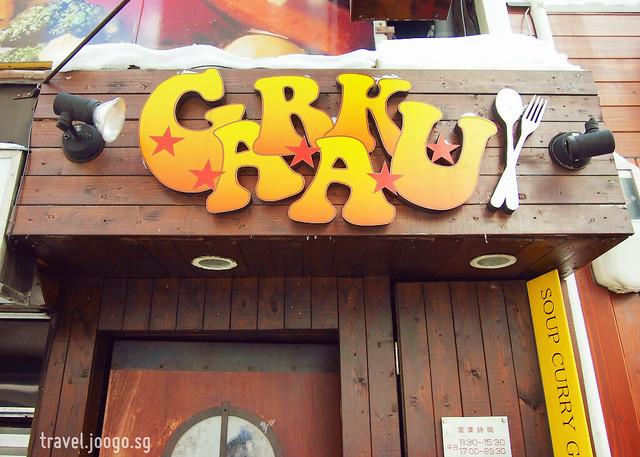 sapporo garaku curry - travel.joogo.sg