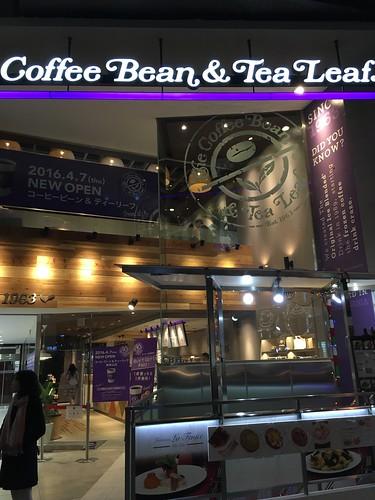 コーヒービーン&ティーリーフ 南青山店