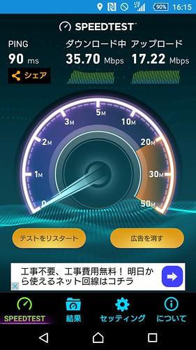 Screenshot_2016-01-26-16-15-38