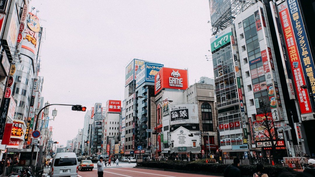 Tokyo - March 2016 (3 of 41)