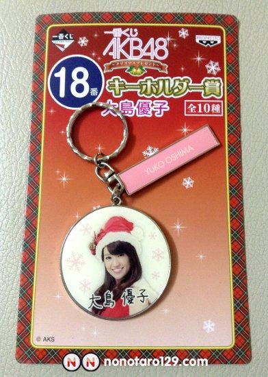AKB48 Yuko Oshima keychain 02