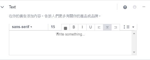 26479849035_a4e0d3d31d_o 在Facebook粉絲專頁製作你的商品目錄─canvas全螢幕互動