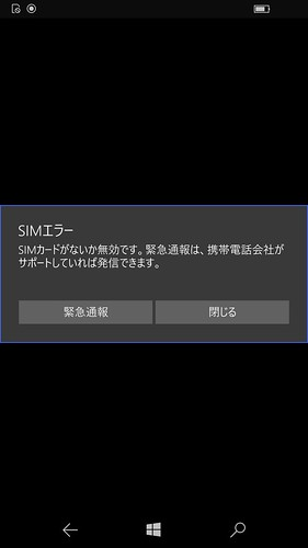 wp_ss_20160110_0010