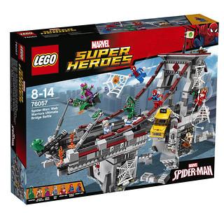 LEGO Marvel Super Heroes 76057 Nouveautés LEGO second semestre 2016