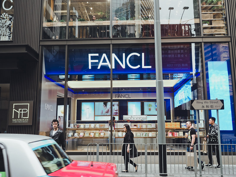 FANCL-Singapore-59