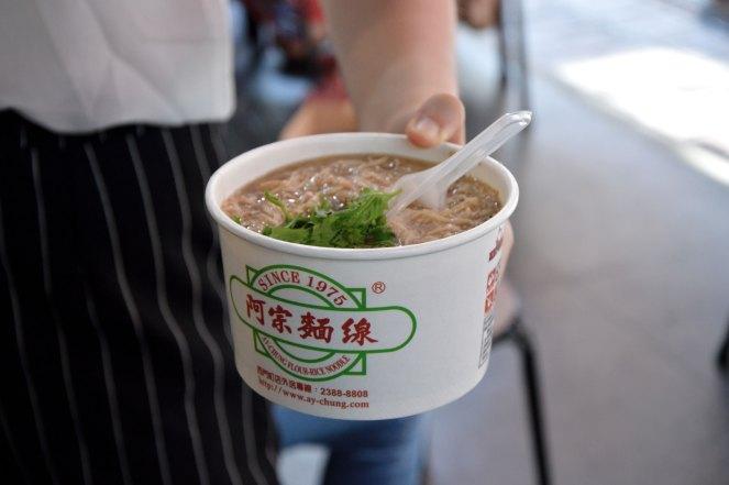 Ximending, Taipei, Taiwan, photography, ah zhong mian xian, food