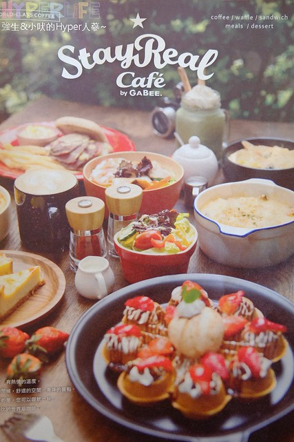 StayReal Café menu (1)