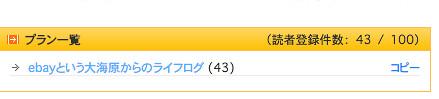 スクリーンショット 2016-04-11 15.16.49