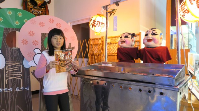 高雄岡山滷味博物館 (25)
