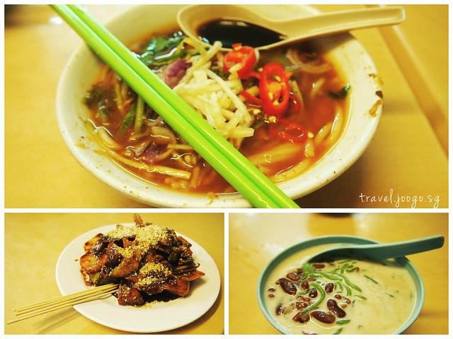 Penang Food 5 - travel.joogo.sg