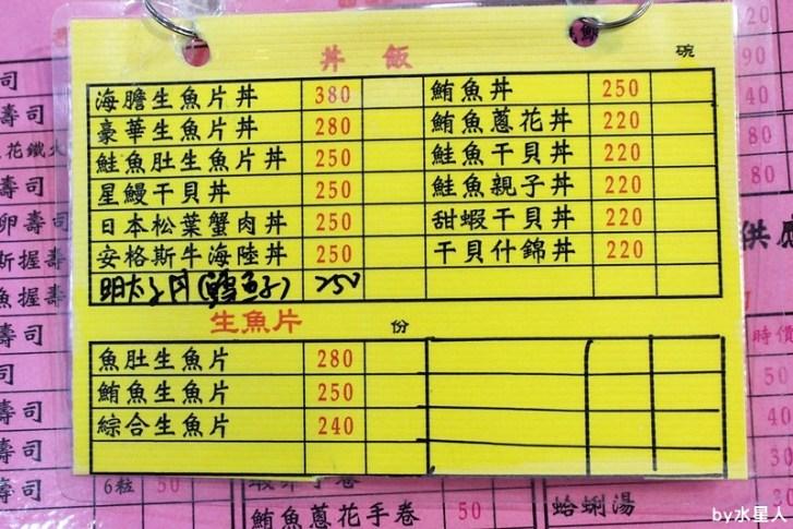 25976266650 0ec691c0ec b - 台中南屯【高町日本料理】生魚片蓋飯專賣,丼飯大碗新鮮,自行搭配的菜色組合,每一道都美味精緻