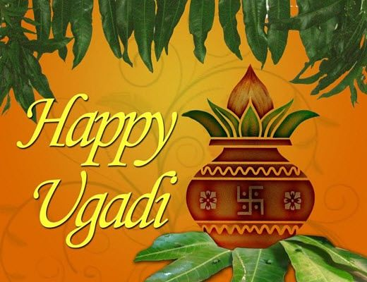 happy ugadi festival 2018 wishes messages hd pictures