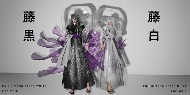 *NAMINOKE*FUJI-KIMONO DRESS White/Black(Male)