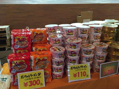 ポンちゃんカップ2016_出店ブース