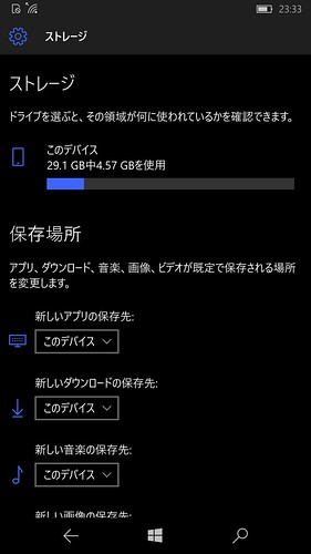 wp_ss_20160110_0049