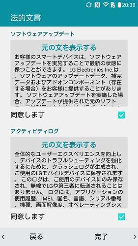 Screenshot_2016-01-11-20-38-09