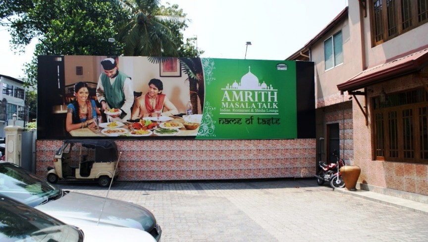 Amrith Masala Talk - The Indian Restaurant
