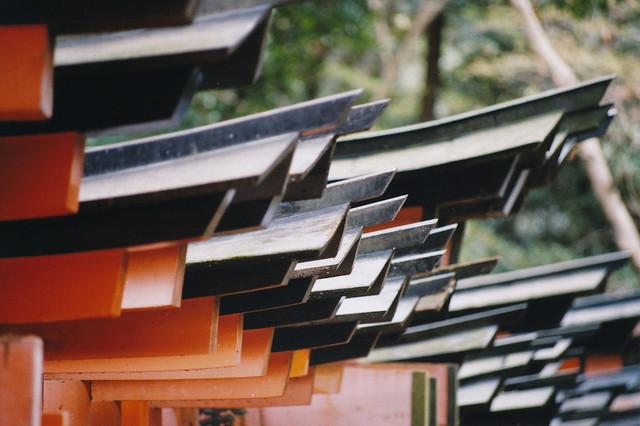 Fushimi Inari-Taisha, Kyōto