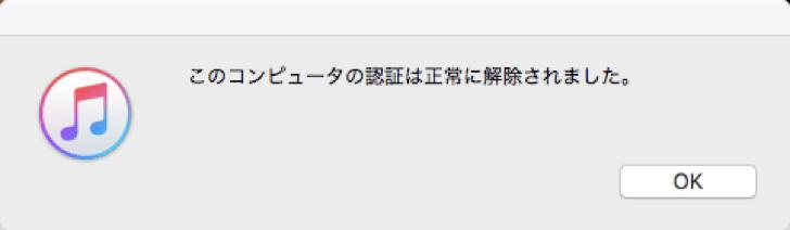 apple-mac-syokika-2016-04-261