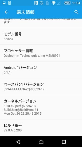 Screenshot_2016-01-20-23-04-54