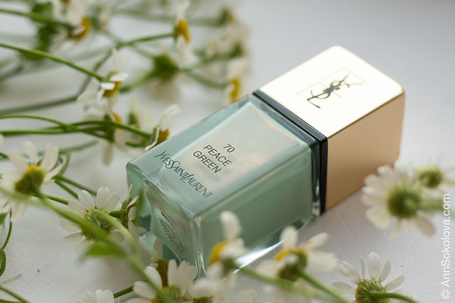 04 YSL #70 Peace Green Ann Sokolova swatches