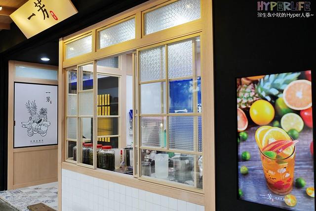 一芳台灣水果茶 (3)