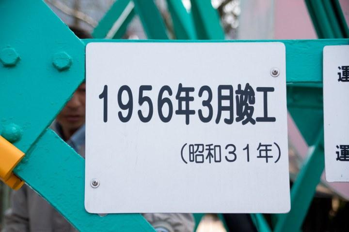 20160305-DSC_0371