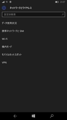 wp_ss_20160117_0001