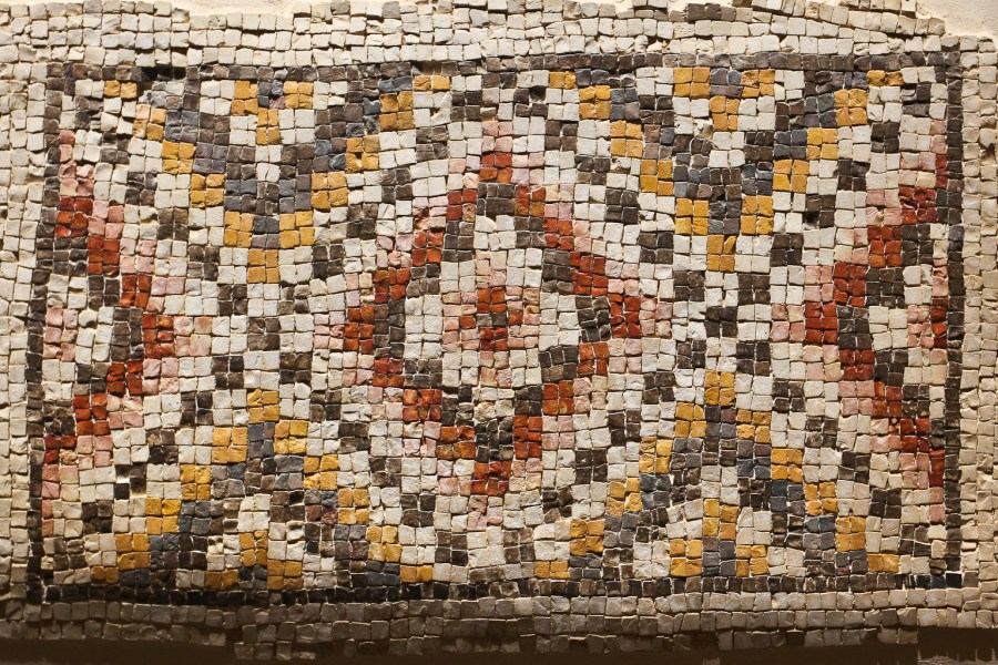Mosaic from the Kayanos Church