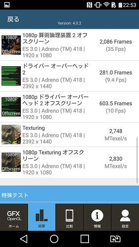 Screenshot_2016-01-11-22-53-27