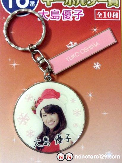 AKB48 Yuko Oshima keychain 03