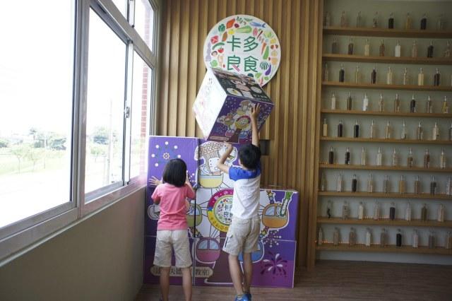 台南市後壁區卡多利亞良食故事館 (70)